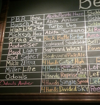 Beer menu at Gramophone in St. Louis